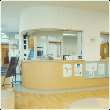 島病院の受付